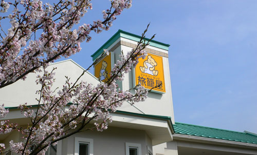 【公式】ファミリーロッジ旅籠屋・伊賀店