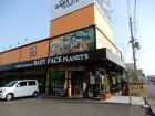 BABY FACE PLANET'S 東近江店